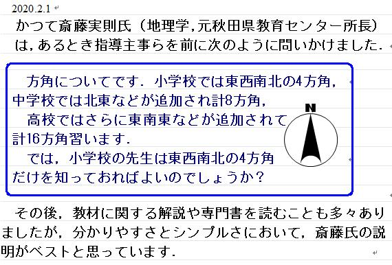 097_2020.21教材観改
