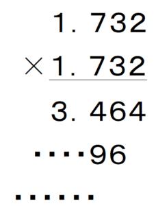 092_123×45_05