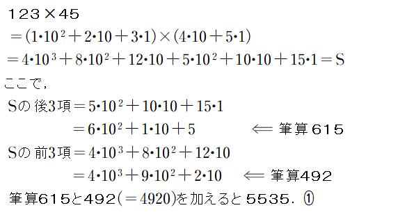 092_123×45_02