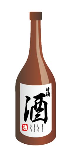09 20200605一升瓶