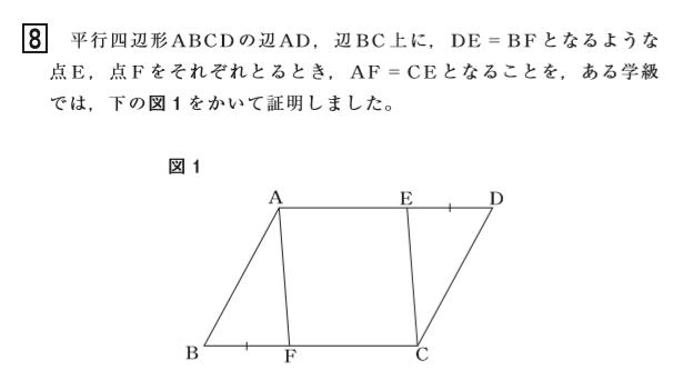 09 20200607学テ1