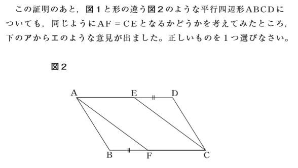 09 20200611学テ2