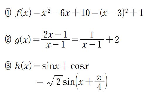 09 20200726関数変換式