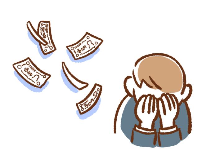 09 20200729借金