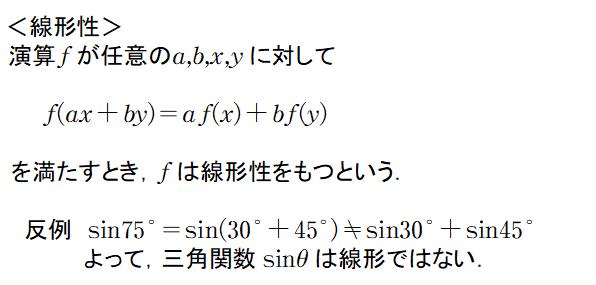 09 20210101公式6