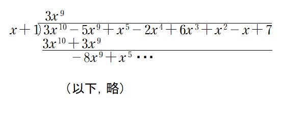 09 20210102公式9