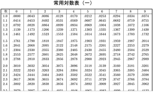 09 20210110折り紙6