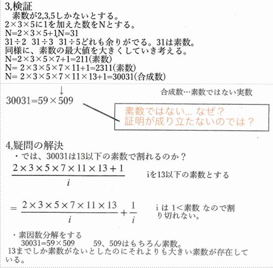 09 20210211自由研4
