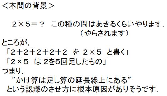 09 20210221細部2