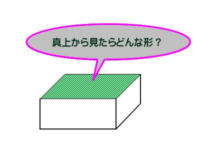 09 20210418空間3