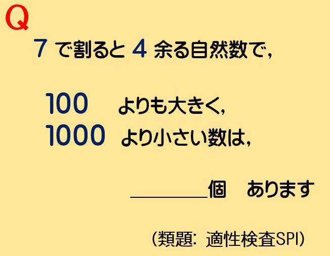 09 20210429植木算2