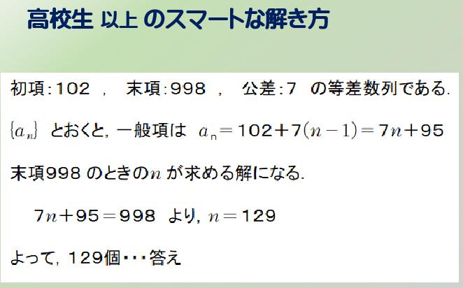 09 20210502植木算5