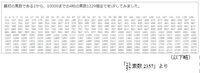 09 20210712暗号2